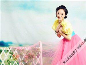夹江在线第十期《封面人物》:肖倩飞