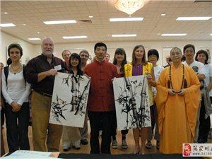 赵录平先生在星云大师创办的南半球最大的佛教丛林南天寺举办个人画展