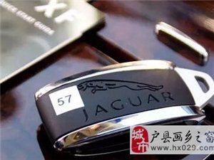 智能车钥匙容易失灵 5个注意事项你要谨慎