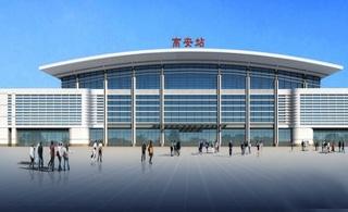 【高安骄傲】高安迎来历史性时刻!今日火车站正式运营