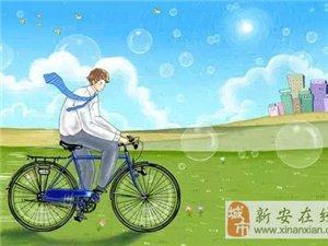 人生就像自行车
