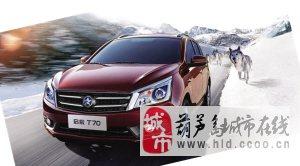 2015沈阳车展安全低价品牌