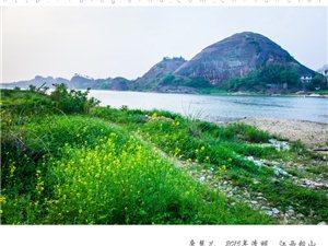 【游铅山】养在深闺人未识的千年古镇之河口篇