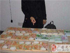 香港女子私密部位捆160余�f�F金出境(�D)
