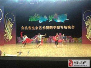 澳门威尼斯人游戏网址市金孔雀皇家舞蹈学校,专业的舞蹈学校