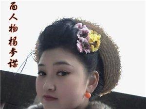 夹江在线第12期《封面人物》:杨梦谍