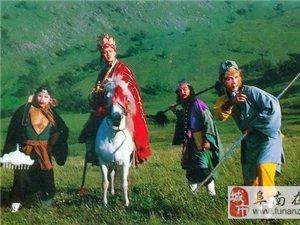 中美合拍3D电影《西游记》:86版唐僧师徒携手再降魔