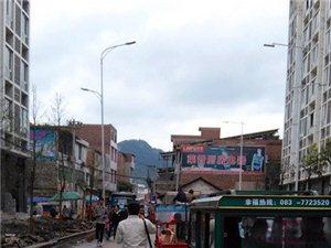 筠连是个风景优美的城市,但像这样的事情就太煞风景了。