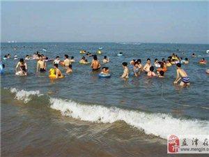 电脑下注网站户外-4.30-5.3号青岛日照纯玩休闲活动
