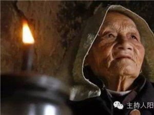 真实故事改编-微电影剧本《三袋米》献给我们伟大的母亲