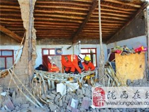 """临洮""""4・15""""地震:房子倒了400余顶帐篷撑起""""家"""""""
