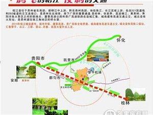 榕江县汇龙商业广场6万平米黄金商铺正式招租啦!