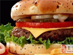 外媒称汉堡祖先是肉夹馍