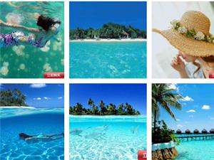 全球最浪漫的海岛