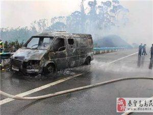 惊人 !一运钞车起火 11箱人民币被烧成灰烬,难道有内幕?