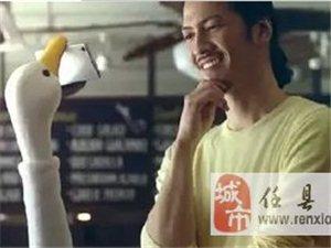 小日本发明了解放双手的神器(文章内容可能引起部分人反感,慎重点击)