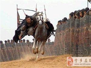猛将赵云在长坂坡共斩杀多少曹军大将?