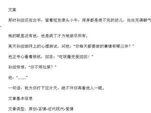 《耍狠》作者:金丙(完结+全番外)
