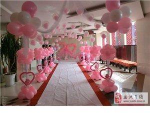 用气球来制造你心中的梦吧!qq:3128639929