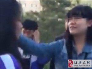 传北京一女生遭多名女生掌掴
