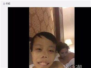 广州奇丑富二代YY外星人陈山真实家庭背景有图有视频有真相
