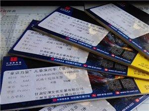 北京亲子儿童剧《丑小鸭》来武威啦!抢票热线:18709350131刘老