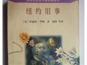 0-16岁少年读物《世界优秀丛书55册》免费领取