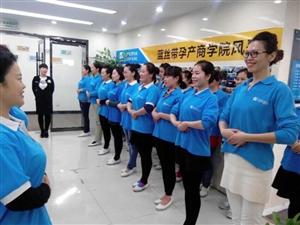 青州蓝丝带产后恢复高级会所