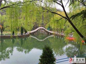 电脑下注网站户外-5月2日山西望仙大峡谷游山玩水一天活动