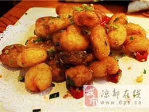 �龆济朗场�―【舌尖上的土豆】之28�N做法,怎么吃都吃不�!