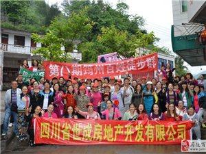 美丽的塘坝仙雾山,参加筠州百姓徒步群第八期活动的朋友们来啦!