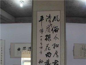 隰县第五届玉露香梨花节姚培章书法作品展