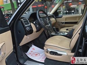 路虎揽胜行政 3.6T柴油签约合同保证无事故无泡水手续齐全
