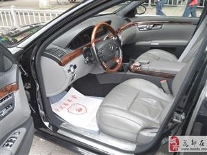 出售奔驰S500L豪华版签约合同保证无泡水无事故手续齐全