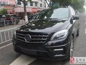 宁波易车堂出售未上牌新车奔驰巴博斯 35MR