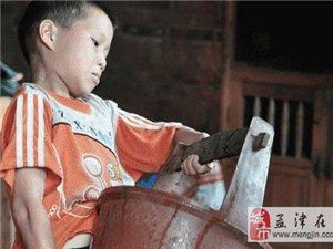 """电脑下注网站挑""""梁""""少年——韩家林"""