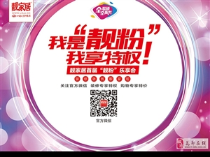 """抢购荟――送云南6天游""""5天4夜港澳游哦"""