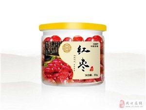 玫瑰花茶西洋参中药饮片全国招商
