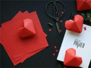 教你如何折纸出立体爱心
