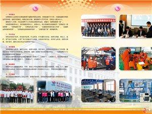 甘肃煤炭工业学校,甘肃能源化工职业学院(筹)2015招生简章