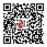 惠水县首届微青春风采大赛