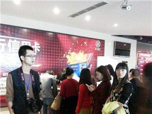 广安之窗联合广安太平洋电影城开展观影活动