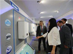 海尔热水器携四款创新产品亮相广交会