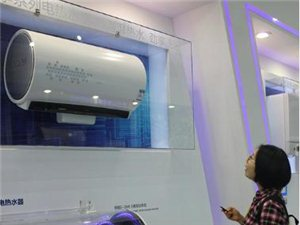 """海尔热水器梯度速热技术让用户""""定制""""热水"""