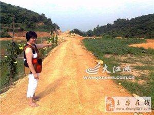 上栗县一村民为村民出行方便自筹23万余修公路