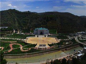 红色南梁大景区南梁革命纪念馆提升项目
