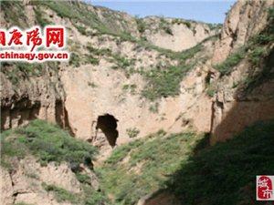 华池县洞洞沟旅游景区建设项目