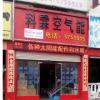 金沙网站丹凤伦跃太阳能主设备厂