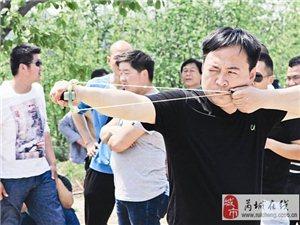 九龙山帐篷节成功举办