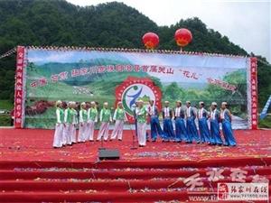 """张家川""""花儿""""(三)―――马小平原创"""